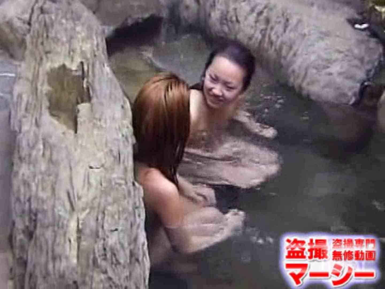女子寮の女風呂 露天風呂付 0  92連発 18