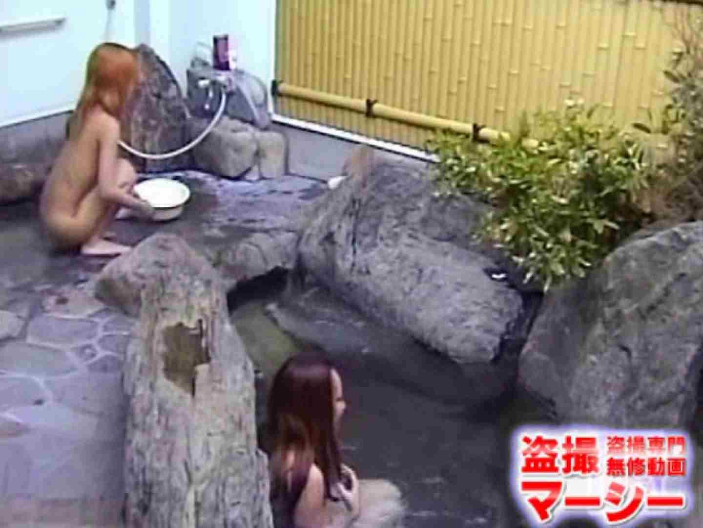 女子寮の女風呂 露天風呂付 0 | 0  92連発 33