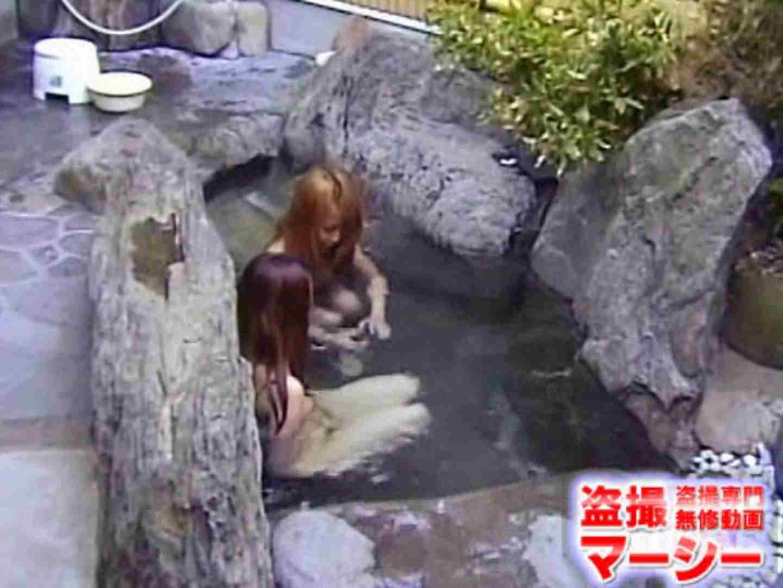 女子寮の女風呂 露天風呂付 0 | 0  92連発 35