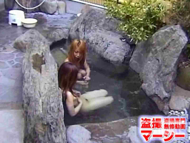 女子寮の女風呂 露天風呂付 0  92連発 38
