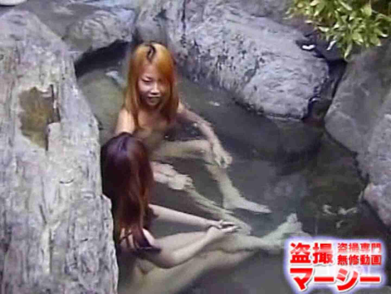 女子寮の女風呂 露天風呂付 0 | 0  92連発 43