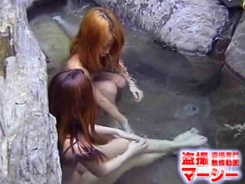 女子寮の女風呂 露天風呂付 0  92連発 44
