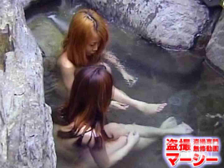 女子寮の女風呂 露天風呂付 0 | 0  92連発 47