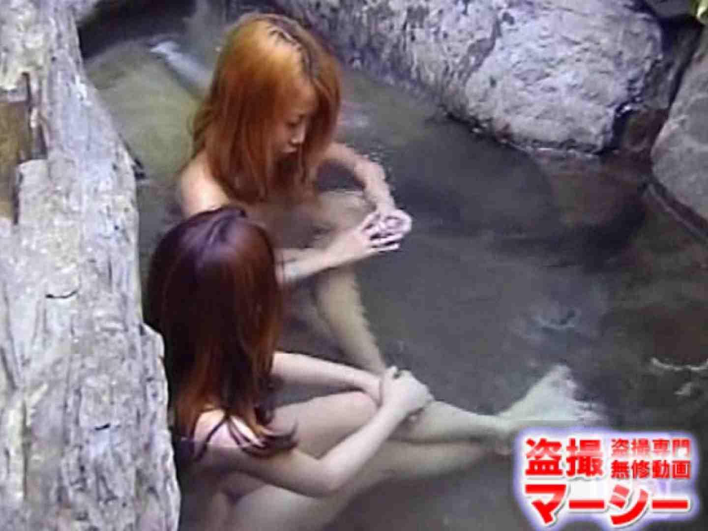 女子寮の女風呂 露天風呂付 0 | 0  92連発 49