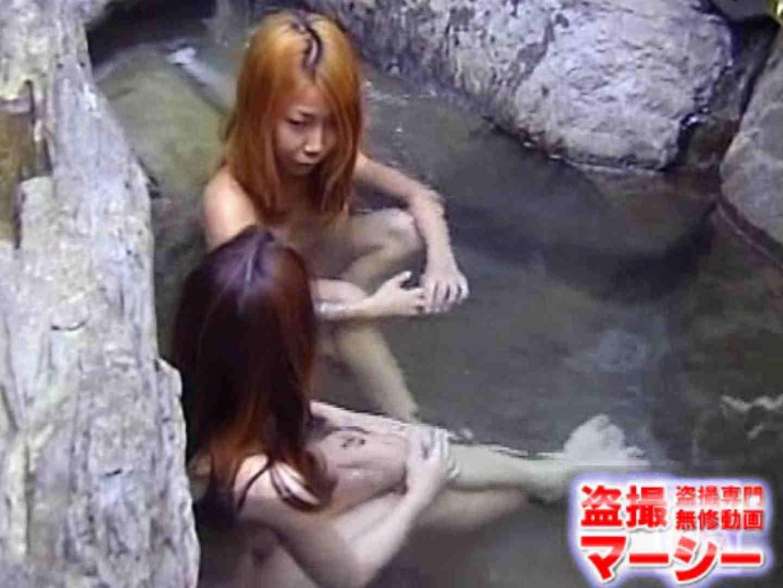 女子寮の女風呂 露天風呂付 0  92連発 50