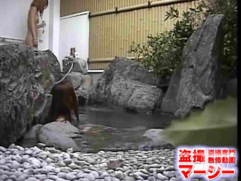 女子寮の女風呂 露天風呂付 0  92連発 52