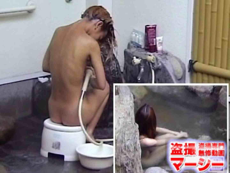 女子寮の女風呂 露天風呂付 0 | 0  92連発 57