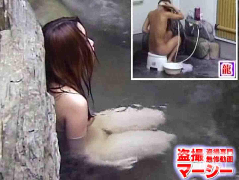 女子寮の女風呂 露天風呂付 0 | 0  92連発 65