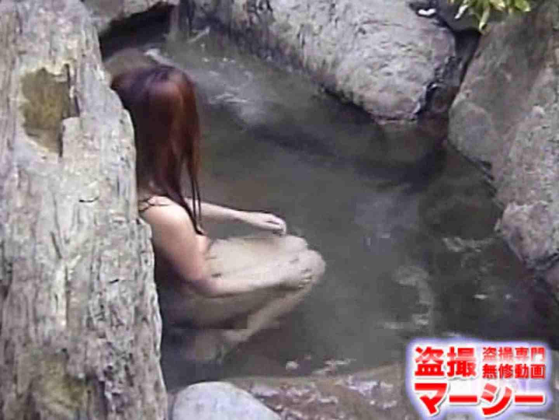 女子寮の女風呂 露天風呂付 0 | 0  92連発 71