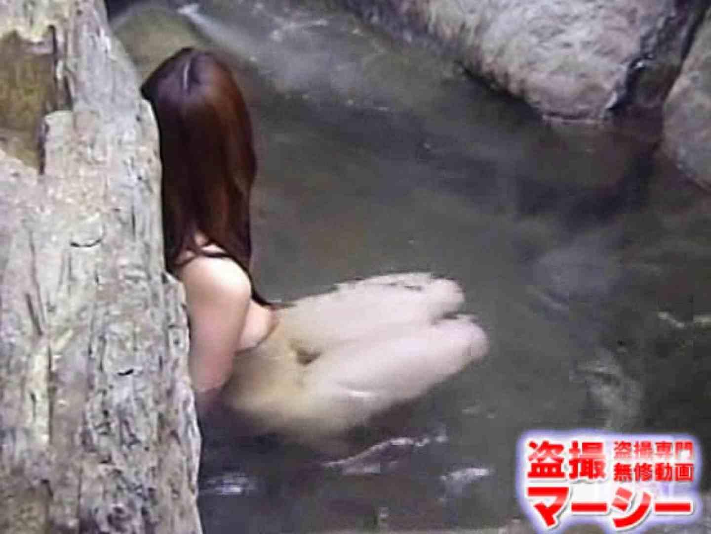 女子寮の女風呂 露天風呂付 0  92連発 72