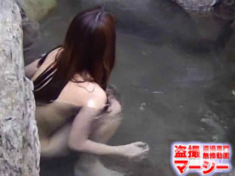 女子寮の女風呂 露天風呂付 0 | 0  92連発 83