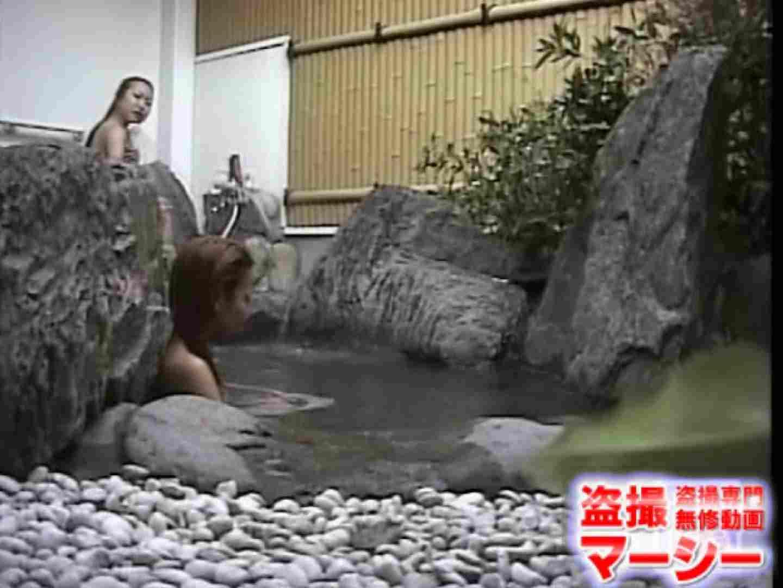 女子寮の女風呂 露天風呂付 0  92連発 88