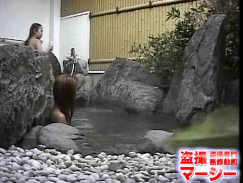 女子寮の女風呂 露天風呂付 0 | 0  92連発 89