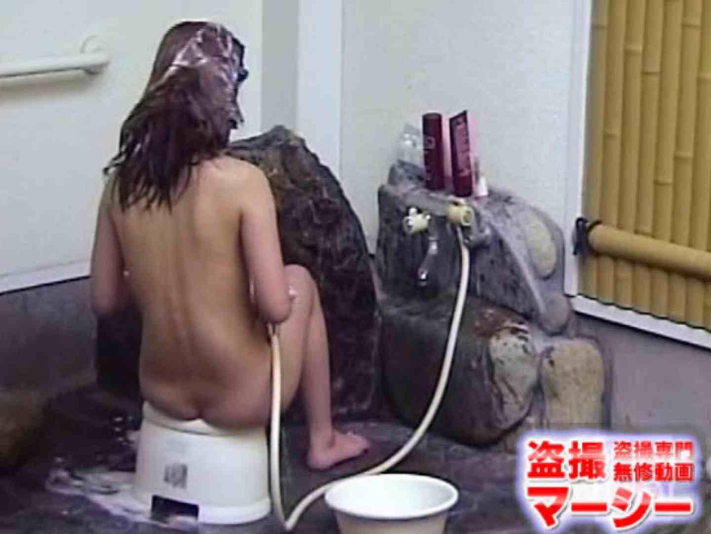 女子寮の女風呂 露天風呂付 0 | 0  92連発 91