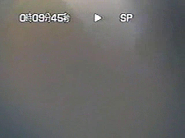 台湾出パート 厠盗撮 0  83連発 72