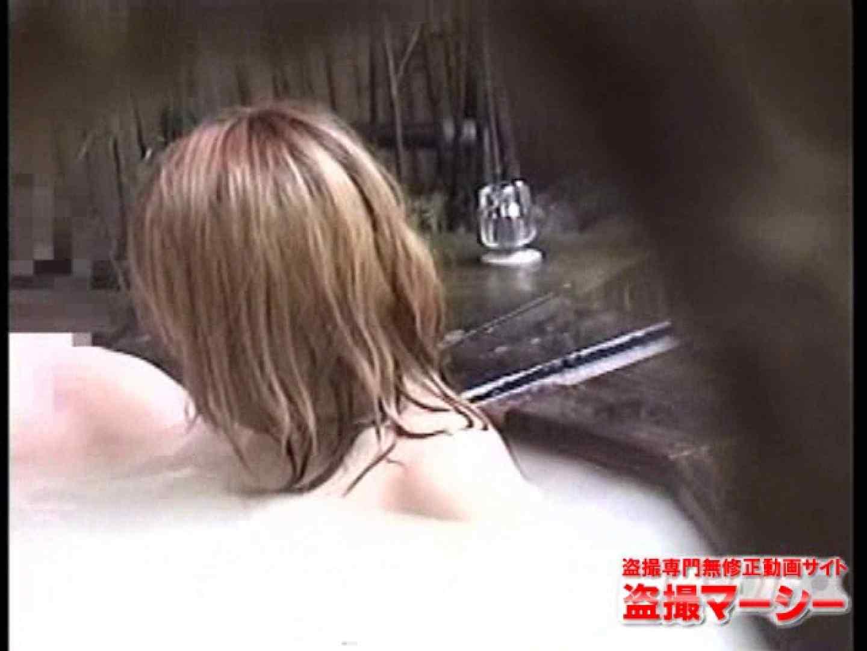 混浴!!カップル達の痴態BEST⑤ 0 | 0  48連発 29