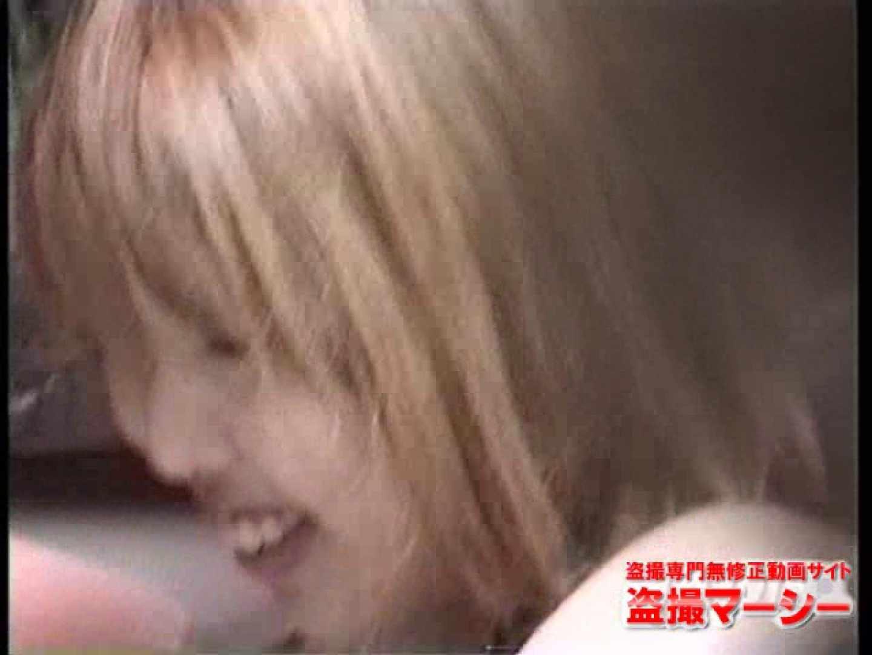 混浴!!カップル達の痴態BEST⑤ 0  48連発 32
