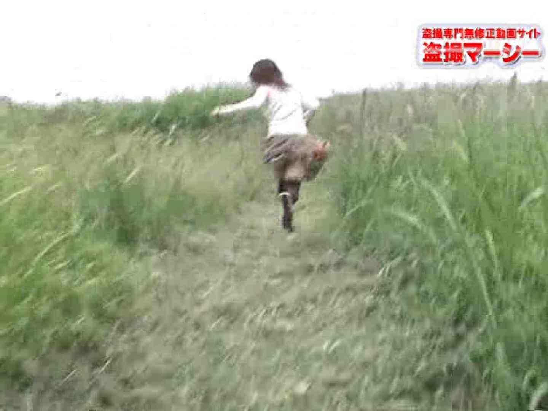 突撃M字開脚 野ぐソ野ション アクロバティック大噴射 vol.03 0 | 0  92連発 77
