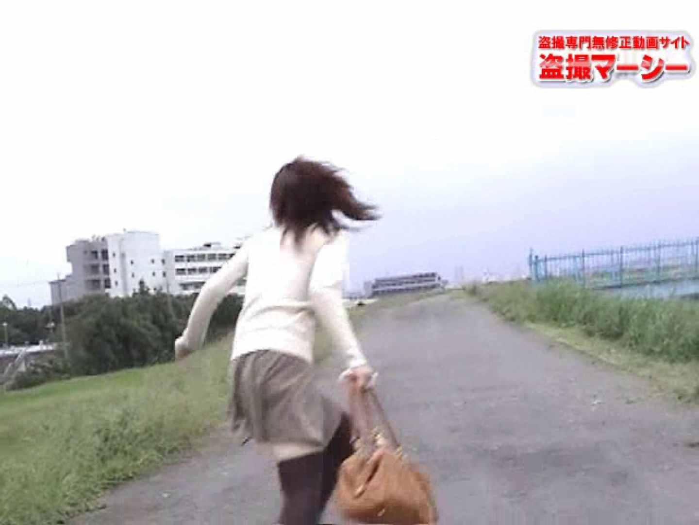 突撃M字開脚 野ぐソ野ション アクロバティック大噴射 vol.03 0  92連発 84