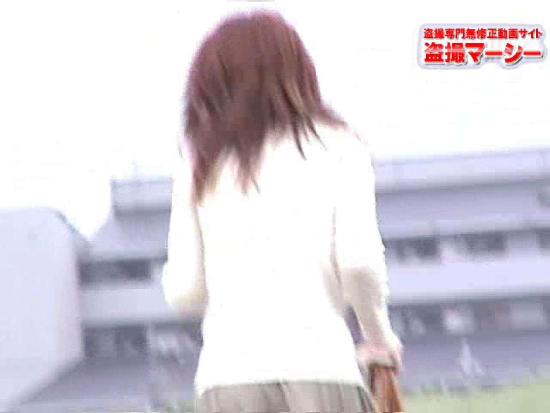 突撃M字開脚 野ぐソ野ション アクロバティック大噴射 vol.03 0 | 0  92連発 87