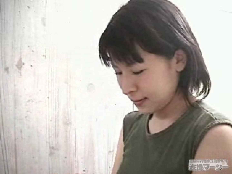 セレブお姉さんの黄金水発射シーン! 潜入レポート! vol.02 0  48連発 14
