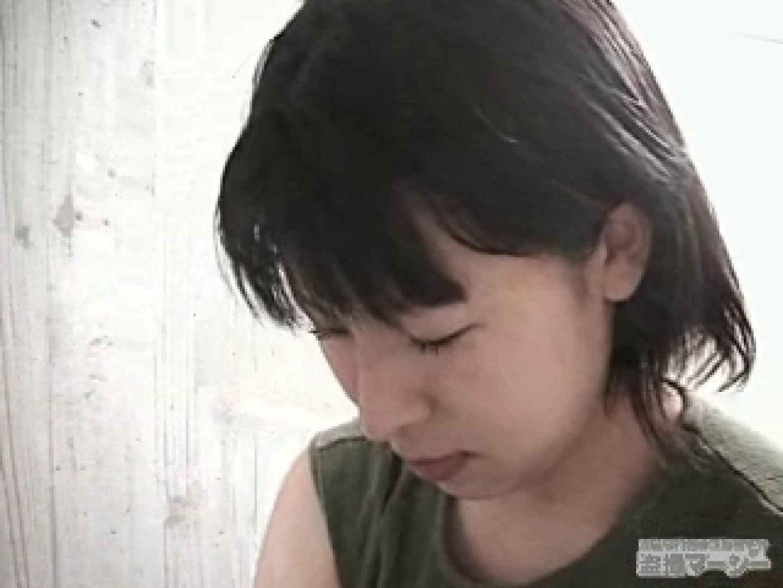 セレブお姉さんの黄金水発射シーン! 潜入レポート! vol.02 0   0  48連発 15