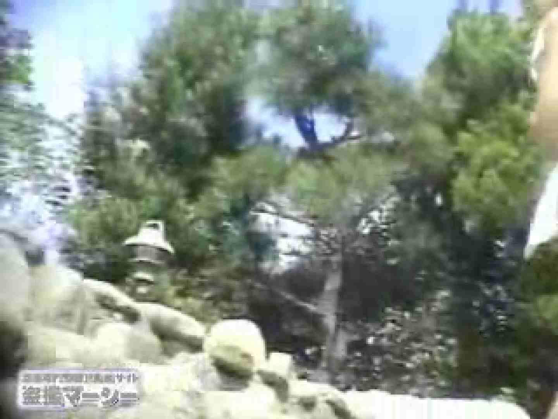 大自然の露天風呂総集編02 0 | 0  54連発 9