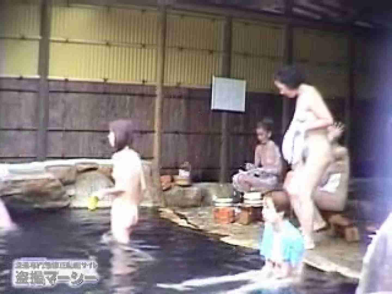 大自然の露天風呂総集編02 0 | 0  54連発 15