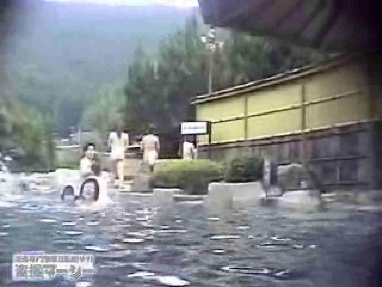 大自然の露天風呂総集編02 0  54連発 24