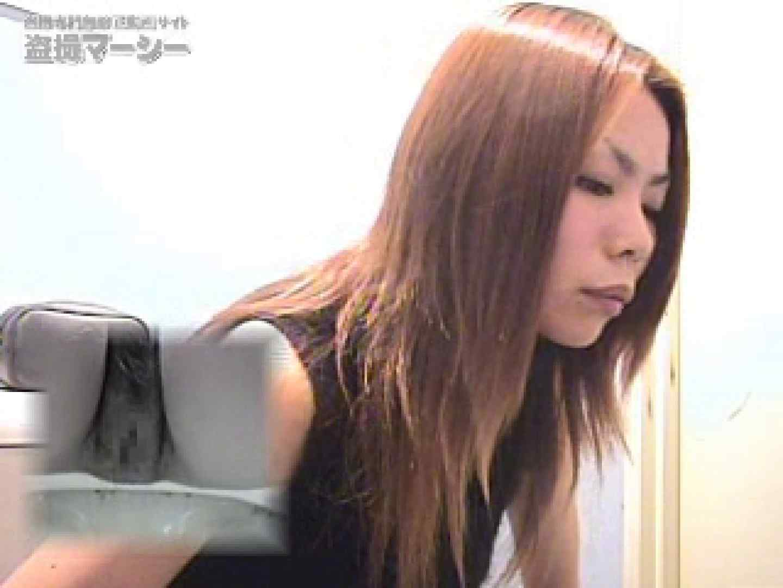 横浜 某クラブ厠 0   0  84連発 21