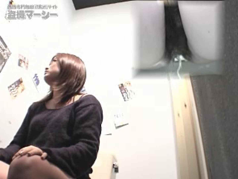 横浜 某クラブ厠 0  84連発 70