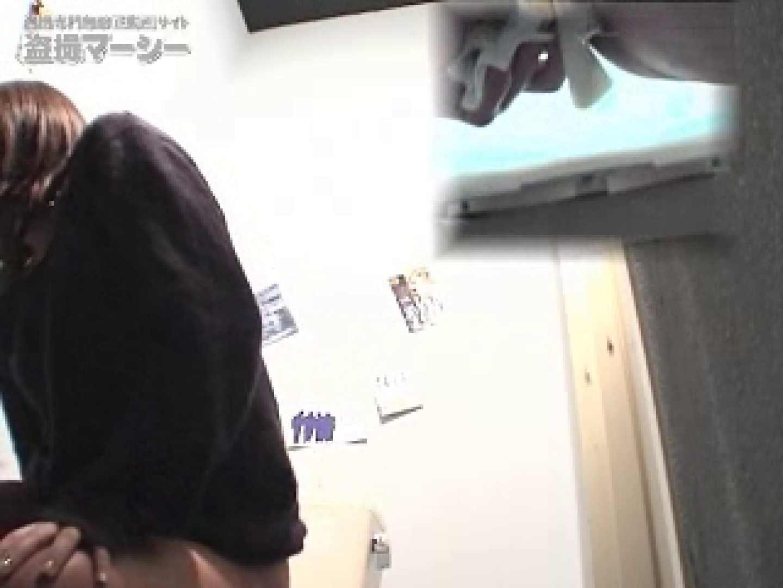 横浜 某クラブ厠 0  84連発 72