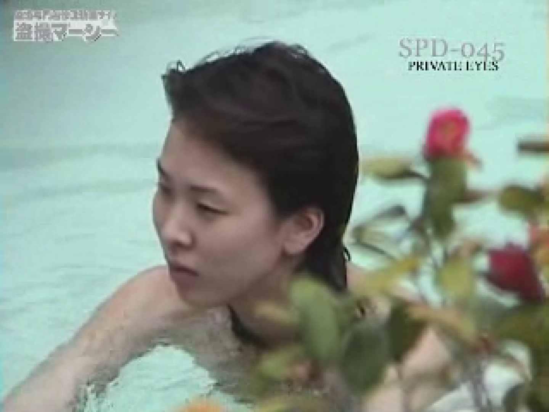 新露天浴場⑤ spd-045 0 | 0  43連発 7