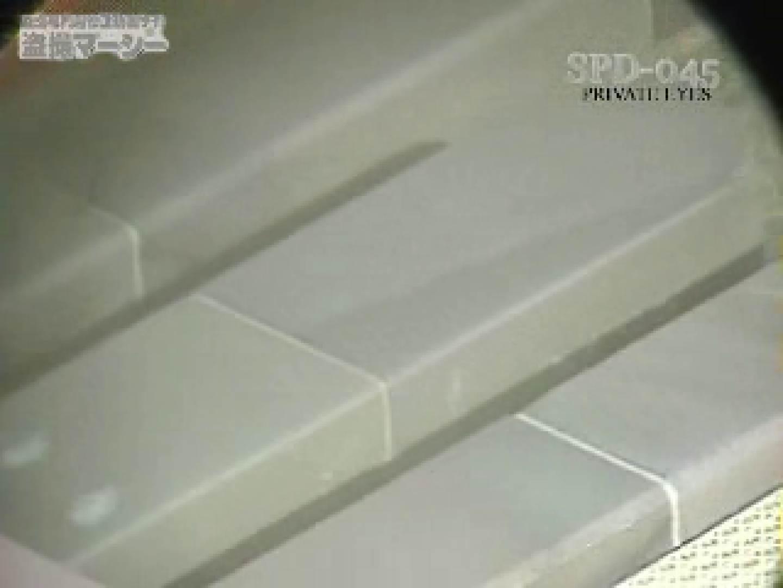 新露天浴場⑤ spd-045 0 | 0  43連発 29