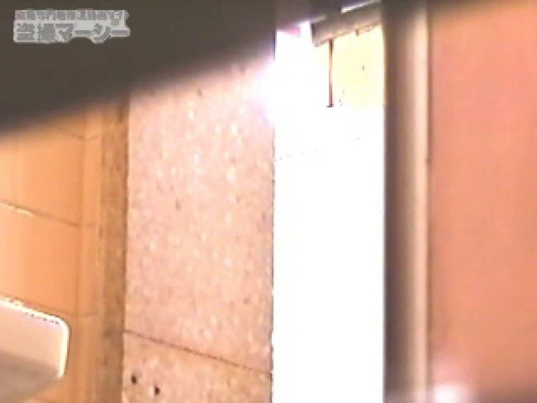 大胆に潜入! オマンコ丸見え洗面所! vol.01 0 | 0  91連発 3