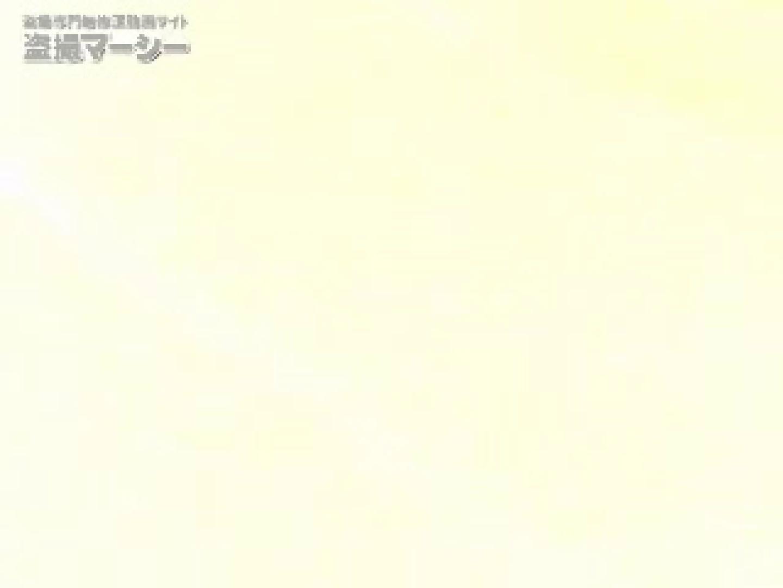 大胆に潜入! オマンコ丸見え洗面所! vol.01 0  91連発 28