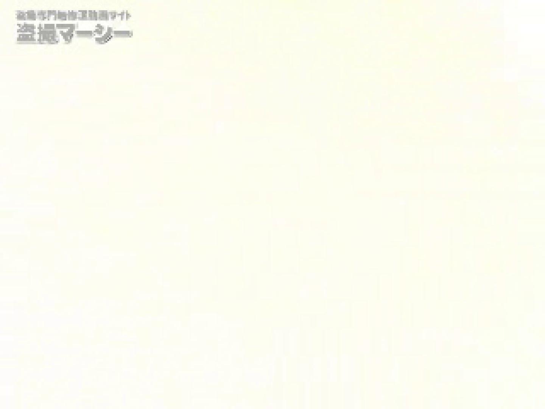 大胆に潜入! オマンコ丸見え洗面所! vol.01 0 | 0  91連発 57