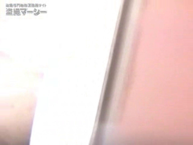 大胆に潜入! オマンコ丸見え洗面所! vol.01 0 | 0  91連発 69