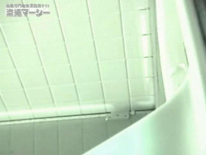 高画質!オマンコ&肛門クッキリ丸見えかわや盗撮! vol.04 0 | 0  107連発 41