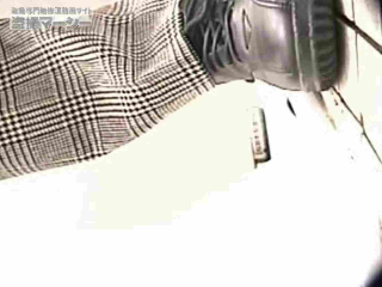 高画質!オマンコ&肛門クッキリ丸見えかわや盗撮! vol.04 0  107連発 92