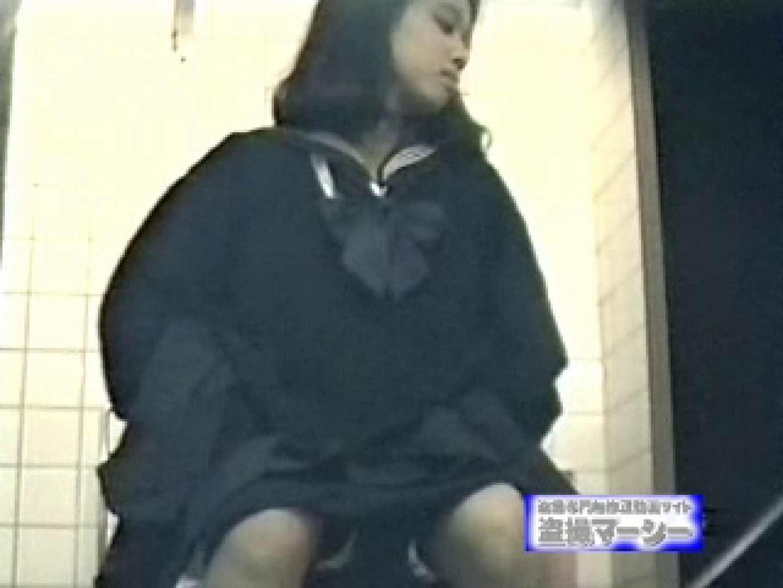 おまんこ丸見え:目の前にカメラが・・・ 様式厠 vol.01:のぞき本舗 中村屋