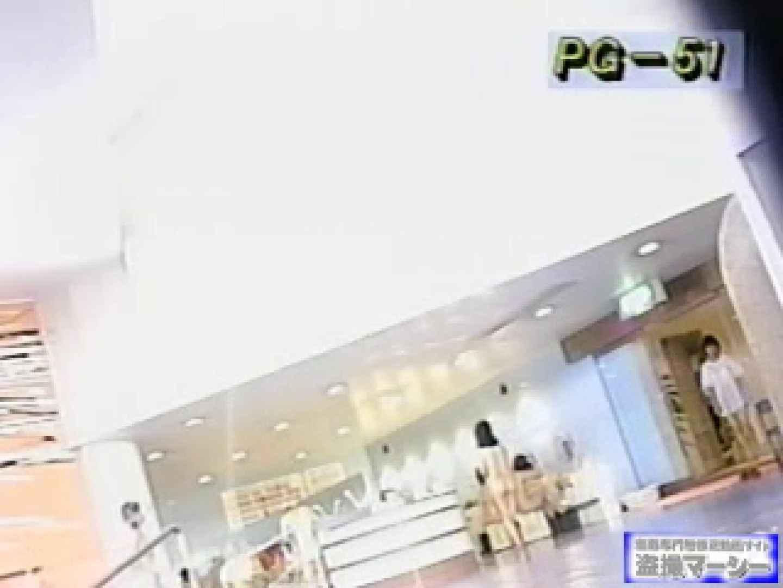 おまんこ丸見え:潜入盗撮温泉女風呂pg-51:のぞき本舗 中村屋