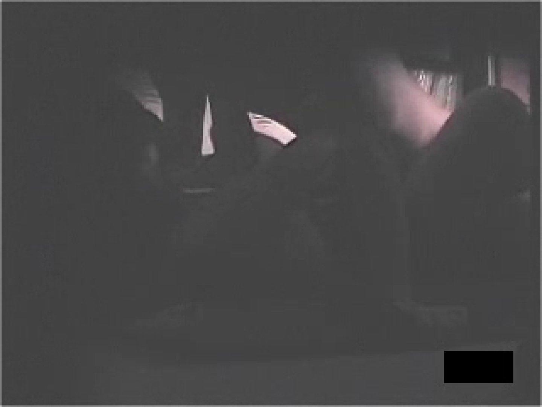 彼女に黙ってセックス撮影Vol.4 0  91連発 30