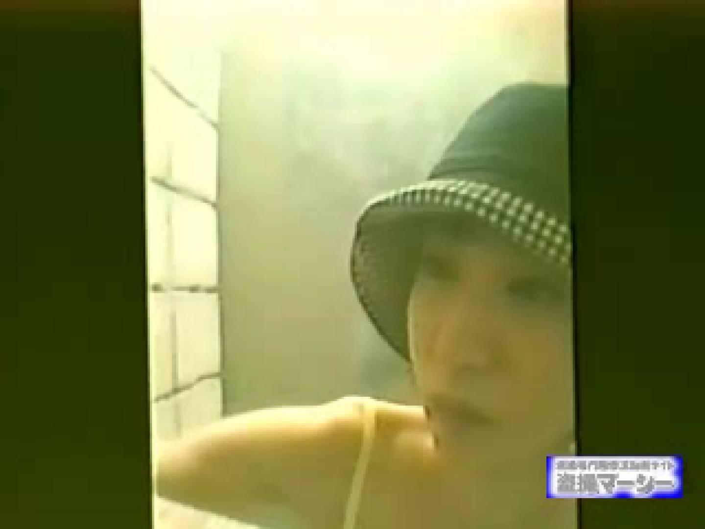 水着ギャル和式女子厠vol.4 0  102連発 28