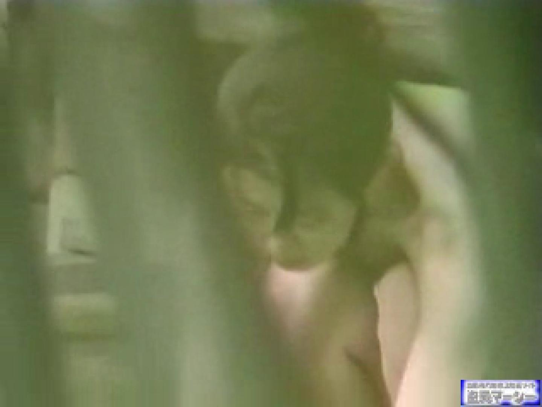おまんこ丸見え:究極露天風呂盗撮スペシャル版vol.2:のぞき本舗 中村屋