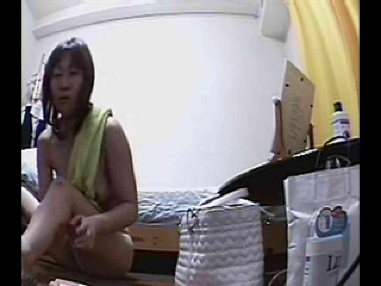 盗撮カメラ完全包囲!!私生活のぞきvol.6 彼氏とセックス編 0 | 0  82連発 1
