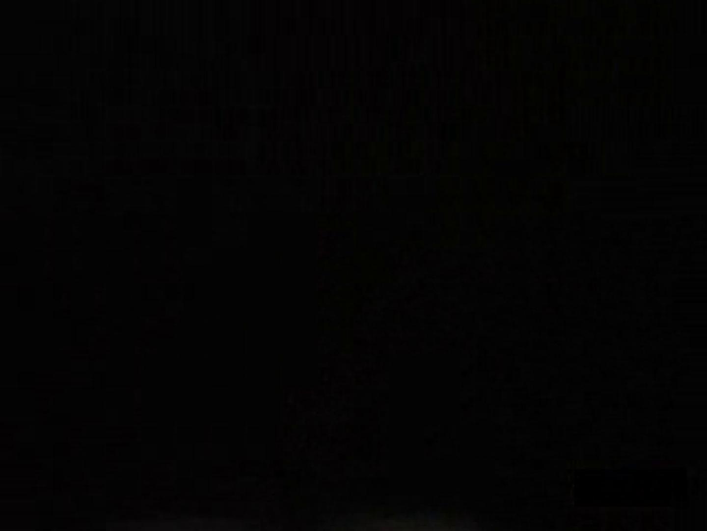エロリストさんのエロ・ゲリラ戦線 Vol.8 EGM-8 0   0  106連発 99