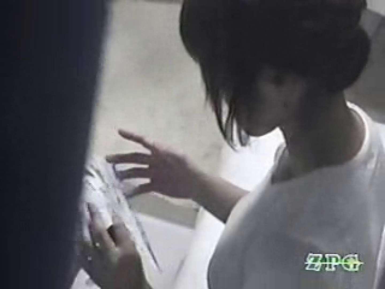 実録ストーカー日誌民家覗きの鬼als-2 0  82連発 82
