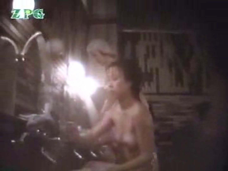 浴場潜入 美女爛漫 0   0  72連発 33