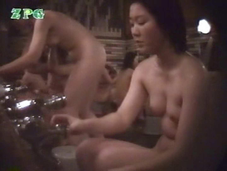 浴場潜入 美女爛漫 0   0  72連発 39